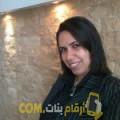 أنا رميسة من مصر 30 سنة عازب(ة) و أبحث عن رجال ل التعارف
