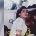أنا آسية من عمان 23 سنة عازب(ة) و أبحث عن رجال ل الدردشة