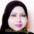أنا أميرة من لبنان 38 سنة مطلق(ة) و أبحث عن رجال ل الزواج