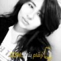 أنا ملاك من اليمن 22 سنة عازب(ة) و أبحث عن رجال ل الزواج