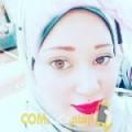 أنا فايزة من عمان 23 سنة عازب(ة) و أبحث عن رجال ل التعارف