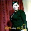 أنا ميساء من المغرب 33 سنة مطلق(ة) و أبحث عن رجال ل الزواج