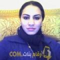 أنا هيفاء من لبنان 34 سنة مطلق(ة) و أبحث عن رجال ل الزواج