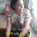 أنا مونية من الجزائر 33 سنة مطلق(ة) و أبحث عن رجال ل المتعة