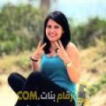 أنا سراح من تونس 28 سنة عازب(ة) و أبحث عن رجال ل المتعة
