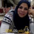 أنا يارة من الأردن 34 سنة مطلق(ة) و أبحث عن رجال ل الحب