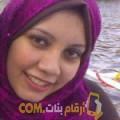 أنا رحمة من مصر 36 سنة مطلق(ة) و أبحث عن رجال ل التعارف