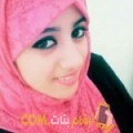 أنا إنتصار من البحرين 20 سنة عازب(ة) و أبحث عن رجال ل الحب