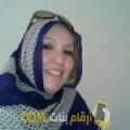 أنا فردوس من مصر 37 سنة مطلق(ة) و أبحث عن رجال ل التعارف