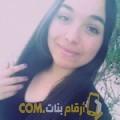 أنا نهيلة من عمان 20 سنة عازب(ة) و أبحث عن رجال ل الحب
