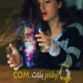 أنا أميرة من تونس 29 سنة عازب(ة) و أبحث عن رجال ل الصداقة