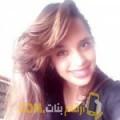 أنا نزيهة من الكويت 21 سنة عازب(ة) و أبحث عن رجال ل الدردشة