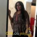 أنا منال من قطر 34 سنة مطلق(ة) و أبحث عن رجال ل التعارف