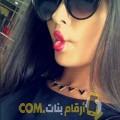 أنا أحلام من المغرب 28 سنة عازب(ة) و أبحث عن رجال ل الصداقة