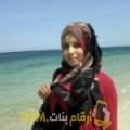 أنا حنين من تونس 30 سنة عازب(ة) و أبحث عن رجال ل الصداقة