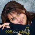 أنا نورهان من قطر 28 سنة عازب(ة) و أبحث عن رجال ل الحب