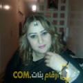 أنا يمنى من لبنان 35 سنة مطلق(ة) و أبحث عن رجال ل الدردشة