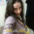 أنا ميساء من مصر 27 سنة عازب(ة) و أبحث عن رجال ل المتعة