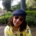 أنا الغالية من الجزائر 31 سنة مطلق(ة) و أبحث عن رجال ل الزواج