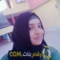 أنا سامية من قطر 24 سنة عازب(ة) و أبحث عن رجال ل الزواج