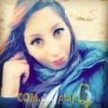 أنا حسناء من اليمن 21 سنة عازب(ة) و أبحث عن رجال ل الحب