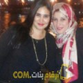 أنا سارة من مصر 30 سنة عازب(ة) و أبحث عن رجال ل التعارف