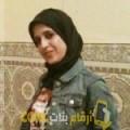 أنا سيرين من لبنان 26 سنة عازب(ة) و أبحث عن رجال ل الصداقة