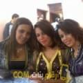 أنا سونيا من لبنان 28 سنة عازب(ة) و أبحث عن رجال ل الحب