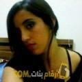أنا سمية من الجزائر 26 سنة عازب(ة) و أبحث عن رجال ل الصداقة