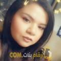 أنا جانة من عمان 25 سنة عازب(ة) و أبحث عن رجال ل الزواج