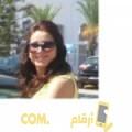 أنا نورس من قطر 31 سنة عازب(ة) و أبحث عن رجال ل الزواج