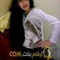 أنا منال من تونس 27 سنة عازب(ة) و أبحث عن رجال ل الحب