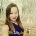 أنا مجيدة من تونس 24 سنة عازب(ة) و أبحث عن رجال ل الصداقة