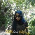 أنا سها من المغرب 25 سنة عازب(ة) و أبحث عن رجال ل الحب