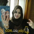 أنا هدى من الجزائر 29 سنة عازب(ة) و أبحث عن رجال ل المتعة