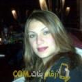 أنا وسام من ليبيا 36 سنة مطلق(ة) و أبحث عن رجال ل الحب