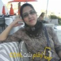 أنا صفاء من الكويت 29 سنة عازب(ة) و أبحث عن رجال ل التعارف
