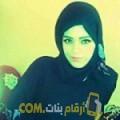 أنا مديحة من تونس 26 سنة عازب(ة) و أبحث عن رجال ل الحب