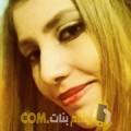أنا آية من قطر 29 سنة عازب(ة) و أبحث عن رجال ل الحب