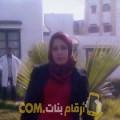 أنا جنات من مصر 32 سنة مطلق(ة) و أبحث عن رجال ل الحب