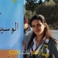 أنا سميرة من عمان 27 سنة عازب(ة) و أبحث عن رجال ل الدردشة