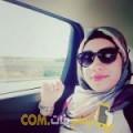 أنا جمانة من الكويت 25 سنة عازب(ة) و أبحث عن رجال ل الصداقة