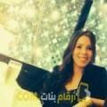أنا ربيعة من عمان 28 سنة عازب(ة) و أبحث عن رجال ل الصداقة