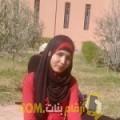 أنا صافية من البحرين 26 سنة عازب(ة) و أبحث عن رجال ل الزواج