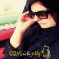 أنا خلود من البحرين 23 سنة عازب(ة) و أبحث عن رجال ل الصداقة