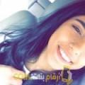أنا نوال من الكويت 21 سنة عازب(ة) و أبحث عن رجال ل الصداقة