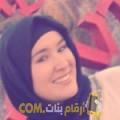 أنا أزهار من تونس 23 سنة عازب(ة) و أبحث عن رجال ل المتعة