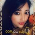 أنا فاطمة من الكويت 25 سنة عازب(ة) و أبحث عن رجال ل المتعة