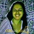 أنا ندى من مصر 30 سنة عازب(ة) و أبحث عن رجال ل الزواج
