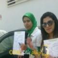 أنا ريمة من عمان 23 سنة عازب(ة) و أبحث عن رجال ل الزواج